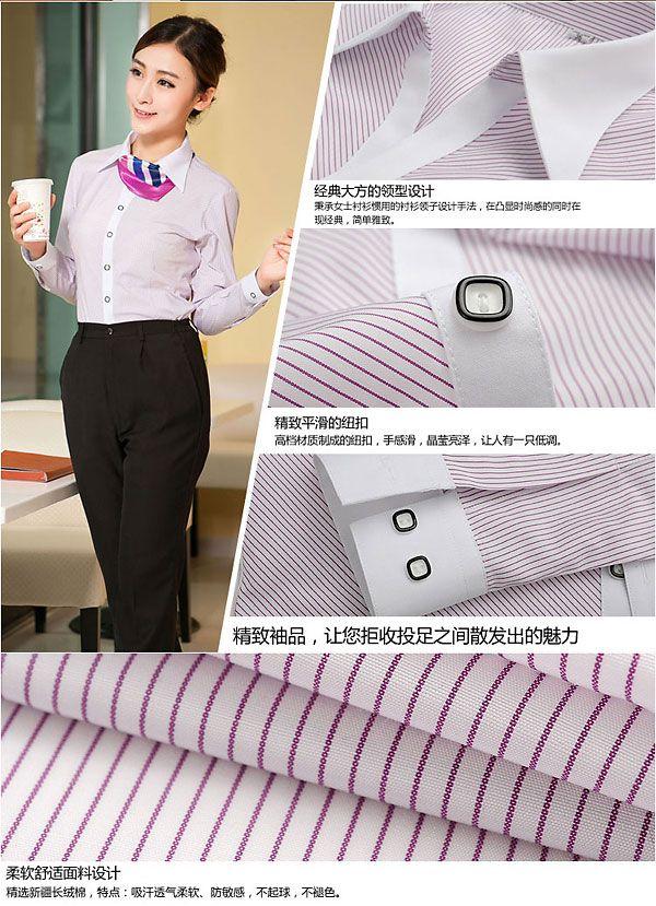 长袖衬衫CS-13细节图
