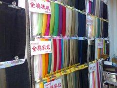 全棉工作服的特性及保养方法