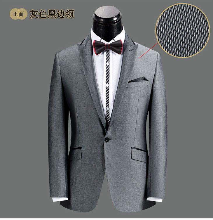 北京定做一套西服多少钱?[品牌西装价格表]