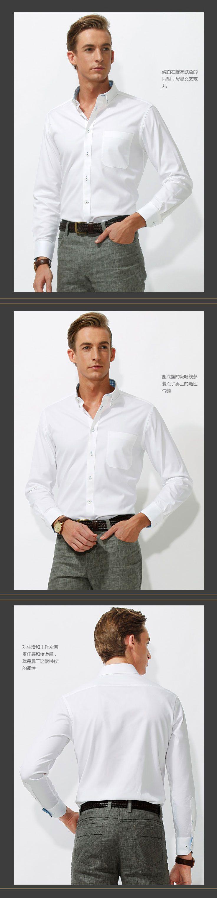 此款衬衫设计说明