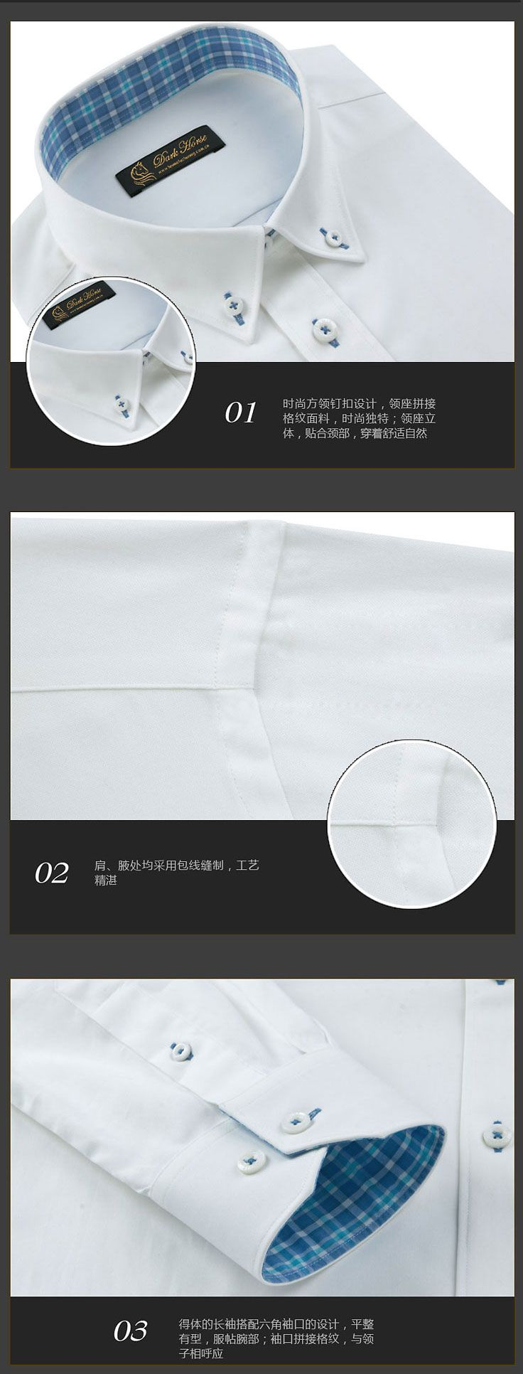 衬衫A-02细节描述01