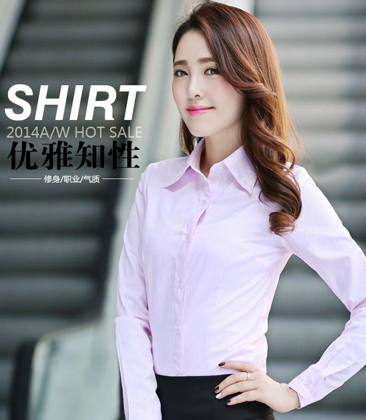 长袖女衬衫M-04优雅知性粉紫色