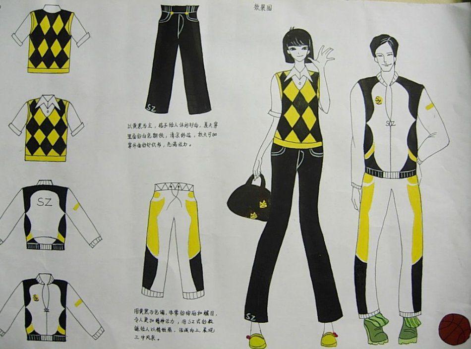 手绘校服设计稿03