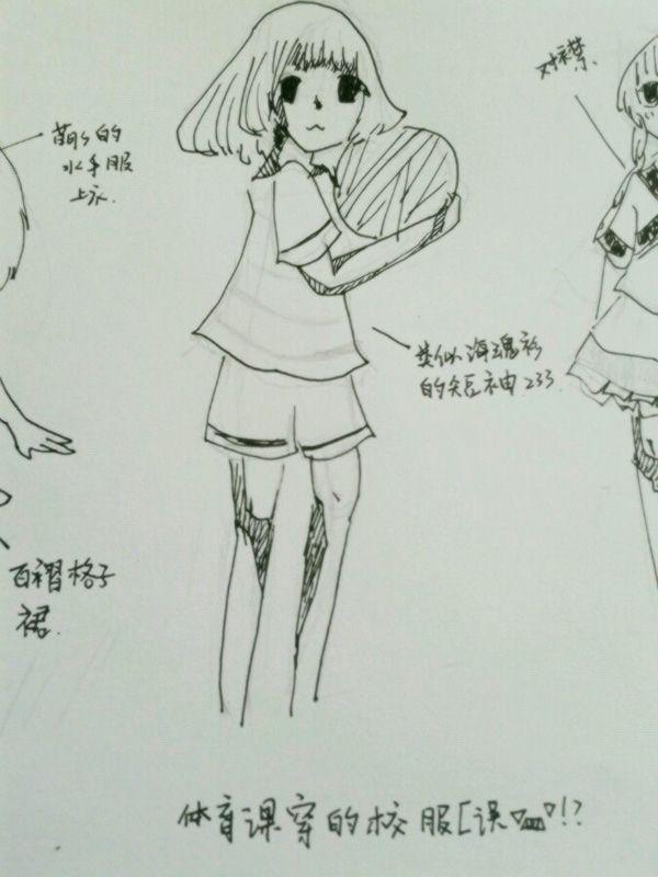 小学生校服设计稿02
