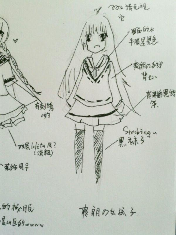 小学生校服设计稿03