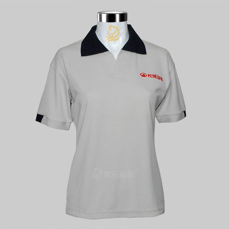 长城汽车夏季T恤-女式款