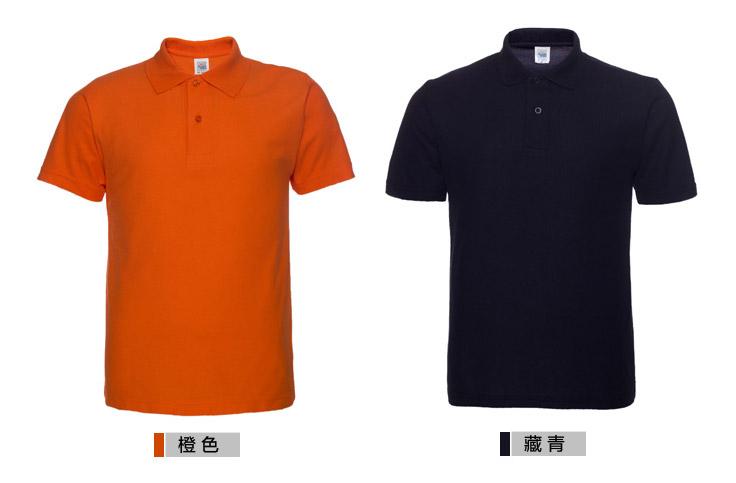 POLO衫橙色藏青色