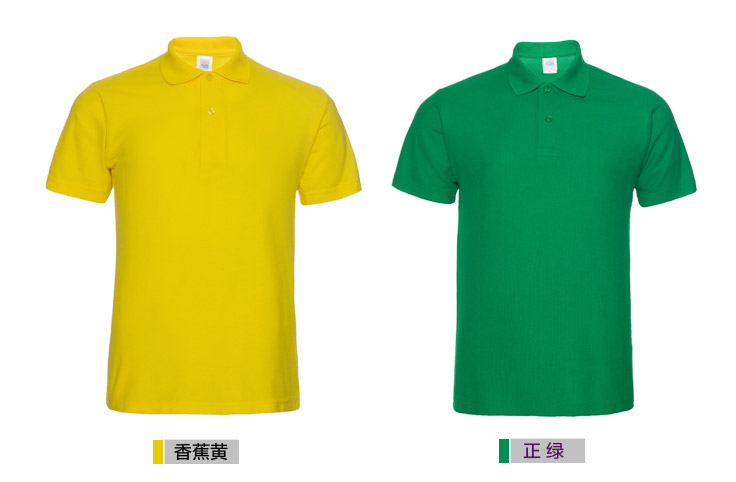 POLO衫焦黄色正绿色