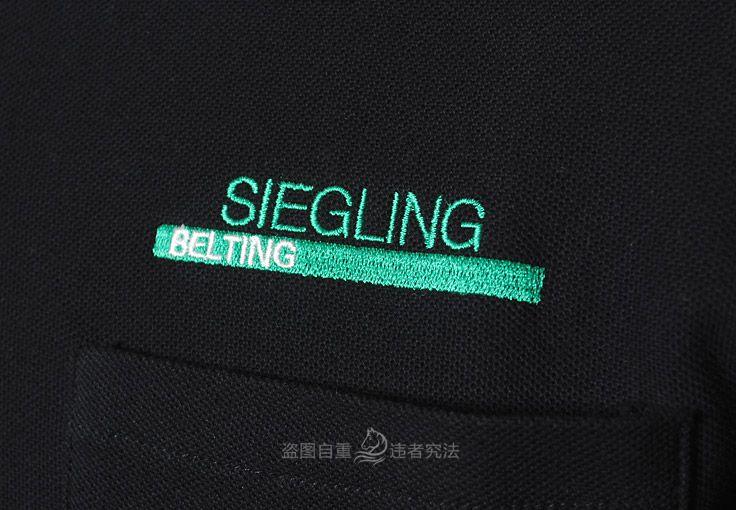 Forbo SieglingT恤绣LOGO