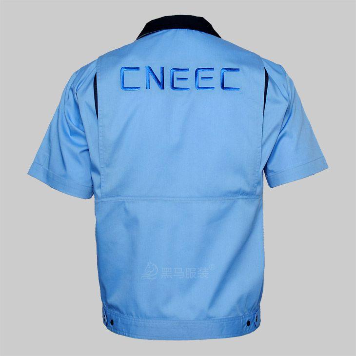 中国电力夏季工作服背面图