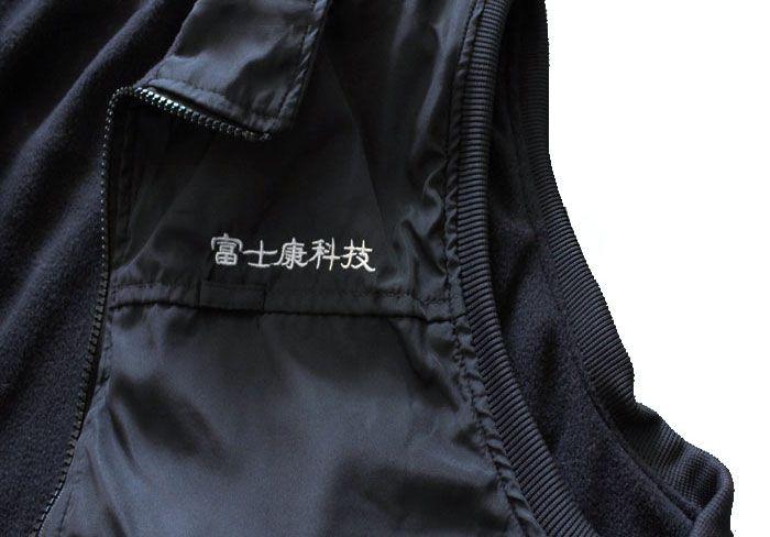 富士康夹克前胸绣LOGO