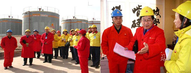 石油工作服图片