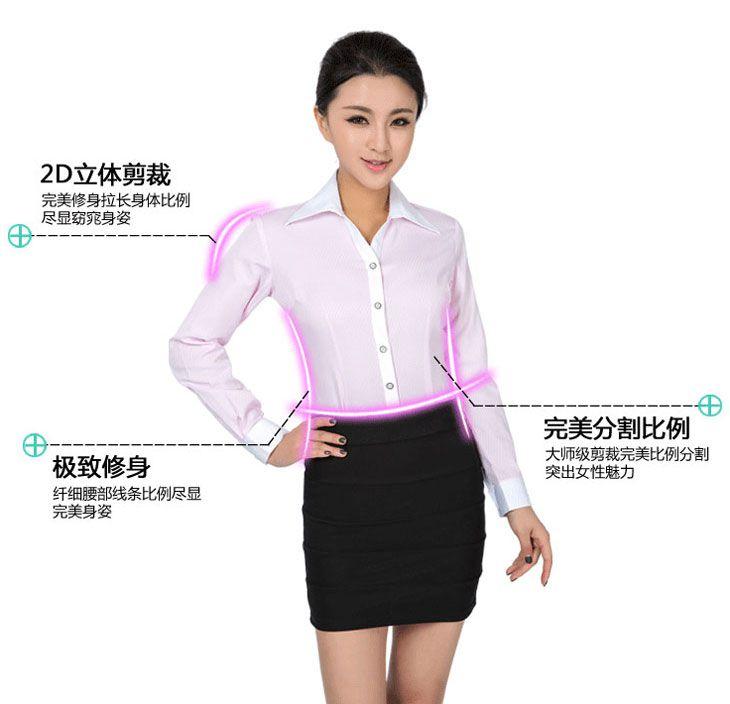 女式衬衫图片02设计说明