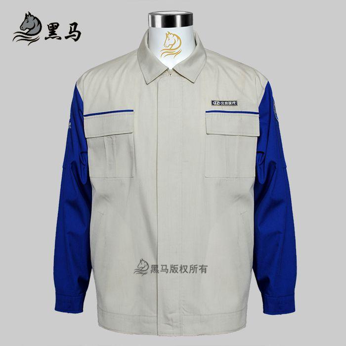北京现代工作服正面图