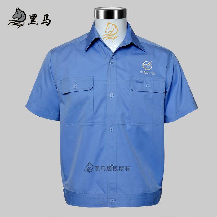 中航工业夏季工作服样衣