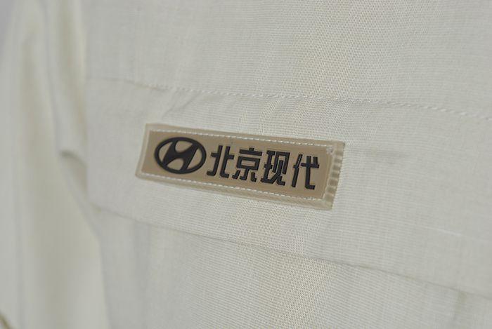北京现代工装LOGO皮标