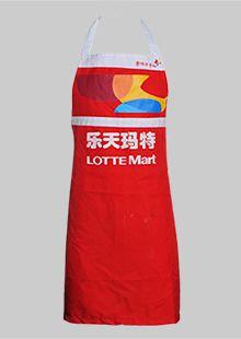 乐天玛特围裙工作服WQ-01