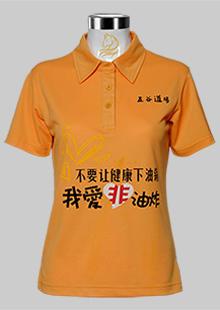 中粮集团工作服五谷道场夏季T恤