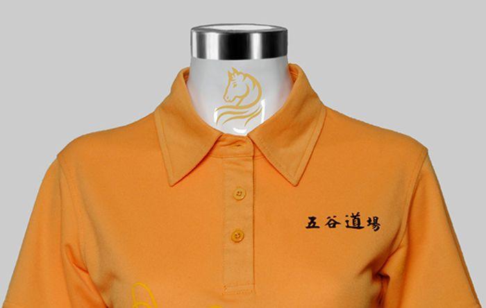 五谷道场短袖T恤 - 细节1