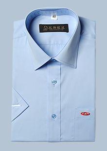 奇瑞男士职业装衬衫款式CS-13