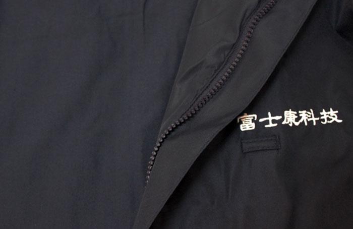 富士康工作服 前胸LOGO细节图