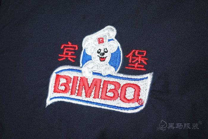宾堡冬季工作服立体刺绣LOGO