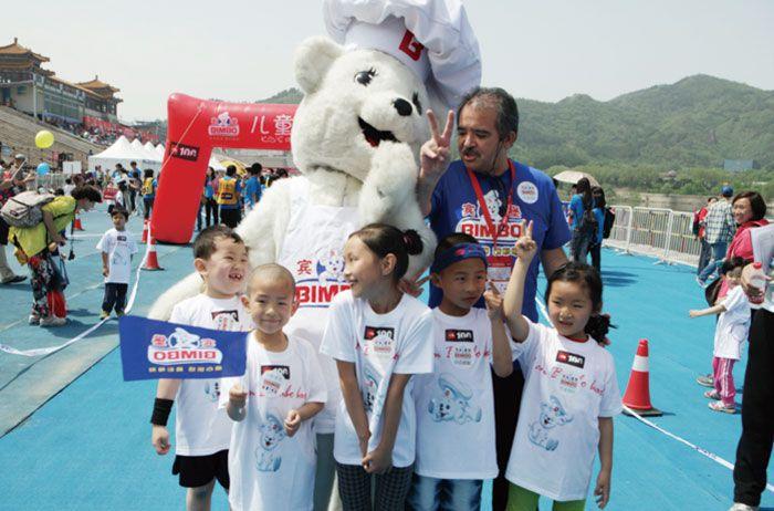 宾堡赞助儿童跑