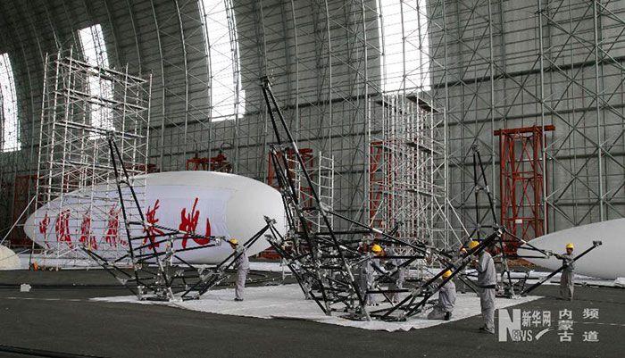 内蒙古阿拉善中国飞艇基地