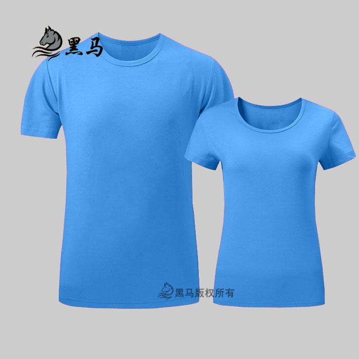 蓝色夏季圆领T恤衫
