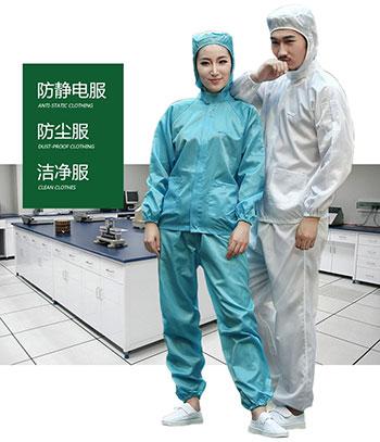 食品工作服款式