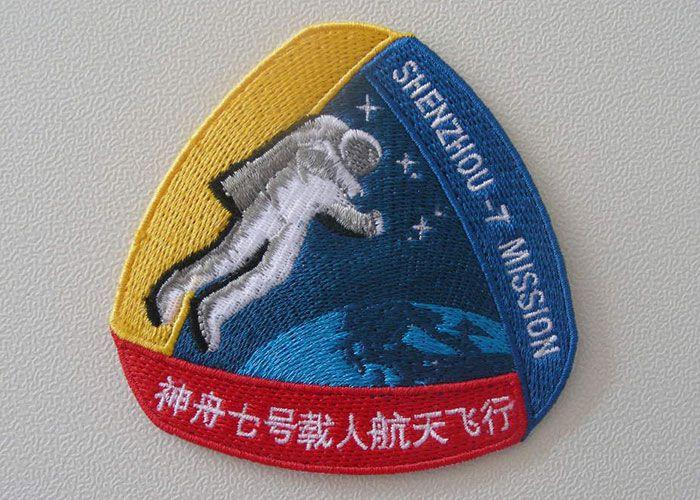 神舟7号载人航天飞行人物标