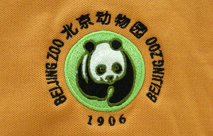 北京动物园LOGO绣花