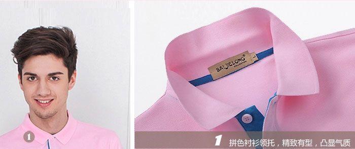 POLO衫领口拼色衬衫领托