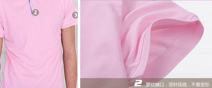 POLO衫袖口细节图