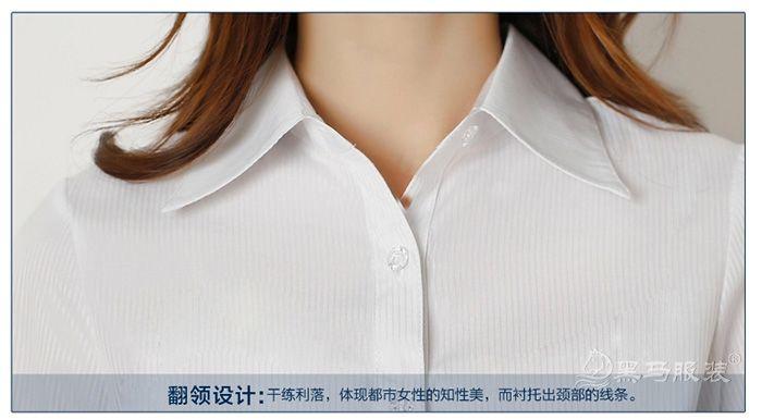 衬衫领口细节图