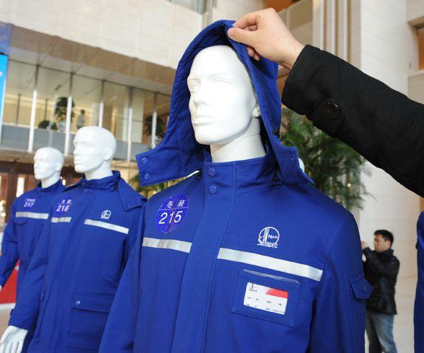 中国石化冬季工作服棉服-销售板块