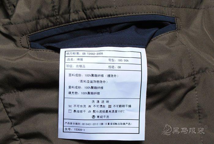 商务男士棉服水洗标15309-1