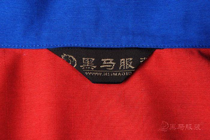 黑马工作服商标