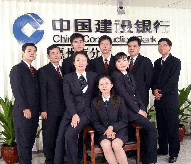 中国建设银行工作服图片