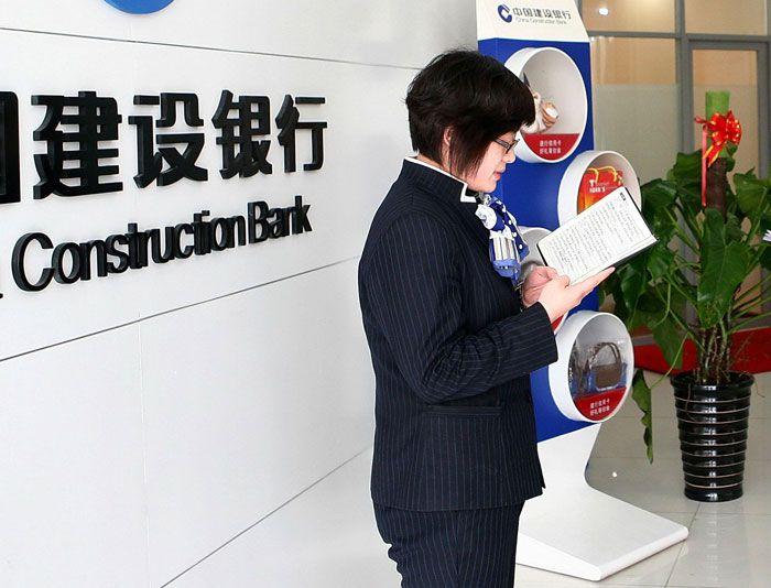 中国建设银行制服款式