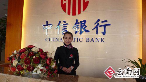 中信银行工作服制服