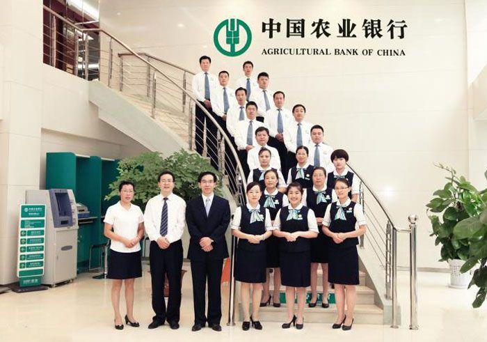 中国农业银行夏季工作服