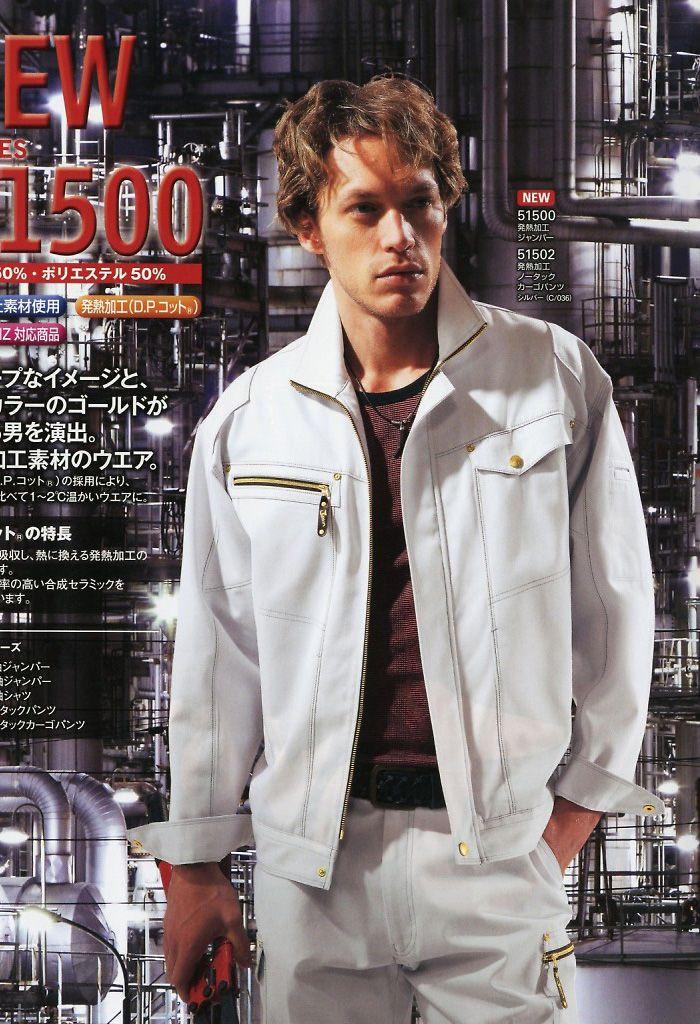 Jawin51500日本工作服 白色