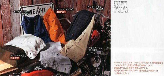 51000日本工作服裤子